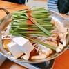 田衛門 - 料理写真:2020.4.11 もつ鍋