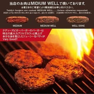 【こだわり】お肉は特注の高火力グリルでカラッとジューシーに!