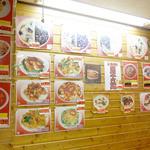 北京 - 壁の料理の写真で目移りしまくる3人。