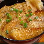 寿し処 平野屋 - 銀カレイ丼アップ