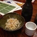 小樽旬菜 華かぐら - 山わさび醤油漬け