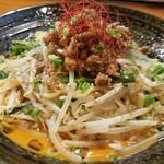 てっぱん侍 - 汁なし焼き担々麺