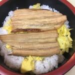彦八 - 穴子丼1500円テイクアウトできます