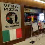 129207551 - 真のナポリピッツァ協会認定 第243番店です。