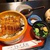 Unagiwakamatsu - 料理写真:桶まぶし(特上)3,550円
