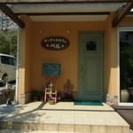キッチン&カフェ ベル - オシャレな入口