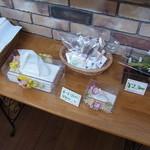 キッチン&カフェ ベル - 小物販売