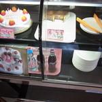 キッチン&カフェ ベル - ケーキの販売