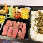 串揚げ 串坊主 - 特選牛ステーキ弁当2160円
