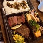 串揚げ 串坊主 - 特選牛ステーキ、和牛ハンバーグ弁当1500円