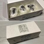 うすかわ饅頭儀平 - 料理写真:うすかわ饅頭3個入