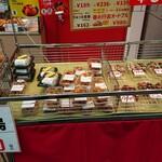 ハマケイ - 外の物販コーナー