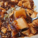 寶來軒 - 麻婆豆腐アップ