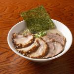 らーめん専門店 小川 - ちゃーしゅー麺