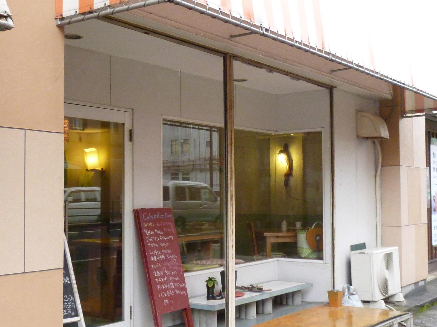 Cafe com