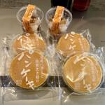 シャトレーゼ - みたらし団子とパンケーキ