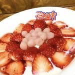 台湾屋台料理 台味 - フルーツ豆花