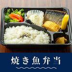 志な乃亭 - 料理写真: