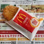 マクドナルド - ベーコンエッグマックサンドセット ¥400 のハッシュポテト