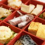 旬菜食健 ひな野 -