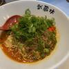 武蔵坊 - 料理写真:濃厚胡麻