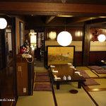 田季野 - 癒しの空間
