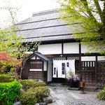 田季野 - 旧家の陣屋を移築
