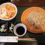 又達 - ランチタイム カツ丼セット