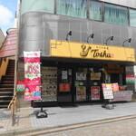 れんげ食堂 Toshu - 店舗
