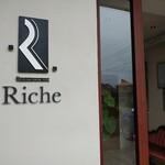 レストラン リッシュ -