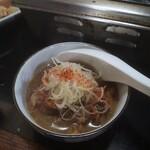 大扇 - 牛味噌煮350円