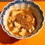 十番右京 - 和山椒香る麻婆豆腐(中辛)