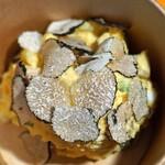 十番右京 - 卵たっぷりトリュフポテトサラダ(Sサイズ)