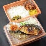 一夜干しと海鮮丼 できたて屋 - 料理写真: