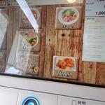 麺や 樂 - 2020年4月 ハイテクな券売機