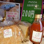 Pasta&Pizzeria Creo - テイクアウト