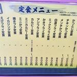 129279650 - 定食メニュー 2020/02