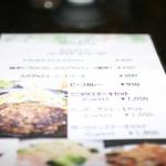 永田台 - 2012年5月のメニュー