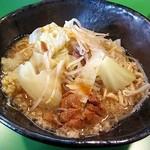 麺処 わ - ラーメン700円
