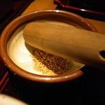 京おばんざい うどん つるはん - 薬味の擂り胡麻