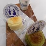 ペイストリー スナッフルス - チーズオムレット(コーヒーセット)