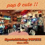 Sports&Dining POPEYE - 店内
