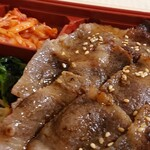 和牛焼肉 LIEBE - 自家製ナムル&キムチまでも美味しい。