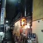 居酒屋 万喜 - テントが道にはみ出しているのがこの店の特徴(ちなににミスタードーナッツが店の目印になる)