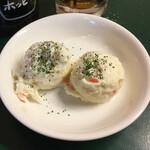 立飲み居酒屋ドラム缶 - ポテサラ150円