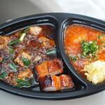 中国菜エスサワダ -