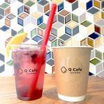 Q cafe - 【テイクアウト】C2ドリンク