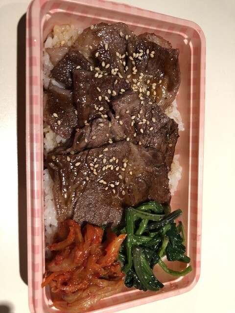 焼肉まっちゃんの料理の写真