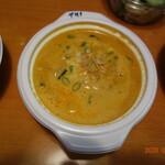 ダージリン - 野菜カレー