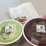 なか卯 - 料理写真:和風牛丼とはいからうどん(小)のセット500円+クーポンざーびすの唐揚げ2個